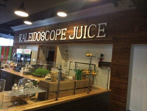 Kaleidoscope Juice